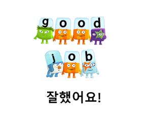 Slide from a phonics and symbol recognition course for 1st and 2nd graders.